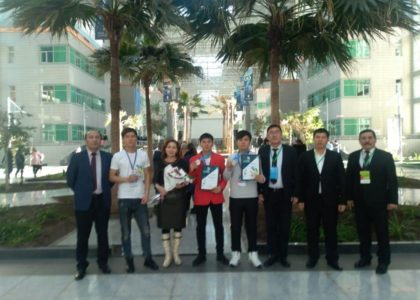 Worldskills Kazakhstan 2018 чемпионат