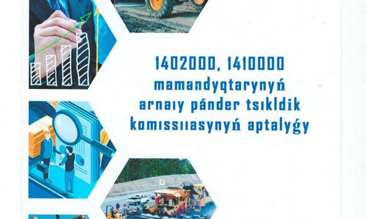 137510504_918384388903473_3813404155651401232_o